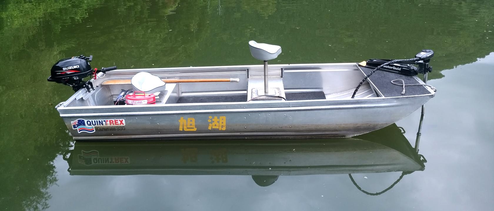 ボート料金